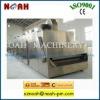 DW Series Full Stainless Steel Belt Dryer