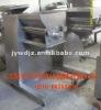 fertiliser swing granulator