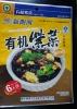 100 grams of organic kinds of seaweed