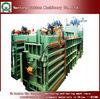 MZDS 160AA Scrapped Paper Hydraulic Baling Press Machine