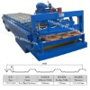 YX35-1000 Roof Aluminum Sheet Machine