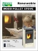 pellet stove NB-P15-N