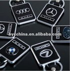High Quality Car Logo Key Chain