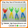 9cm DIY mix color muscle man sticky toy