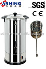 15L stainless steel office tea machine ENC-150D