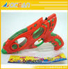 New design bird shape 20cm water spray gun,water gun OC0143260