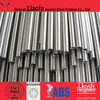 ASTM 420/AISI 420/UNS S42000/JIS SUS420J1/DIN X20Cr13 stainless steel pipe