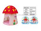 Folding Mushroom Kids Play Tent Play House