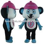 fur mascot carnival costume mascot costume fur costume adult mascots