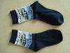 cotton sock