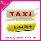 Led taxi light taxi roof sign with magnet slim led taxi light box signs