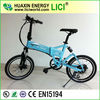 """20"""" li-ion battery foldable electric bicycle"""