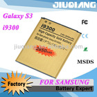 High capacity 2850mAh i9300 recharge battery for Samsung Galaxy S3