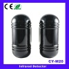 High Quality Infrared Beam Motion Detector CY-M20