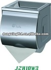 Stainless steel roll tissue box