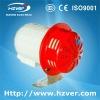 motor siren MCL-280