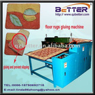 carpet/rug/mats gluing machine (Make carpet prevent slippery)