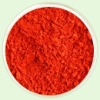 Paprika red-Water dissoluble,CAS 465-42-9