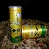 granulated chicken seasoning 100gram/pc