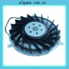 new Internal Cooling Fan for PS3 Slim