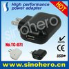 High performance USB power adapter