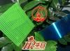 Green polycarbonate sheet