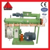 SZLH Series Pellet Making Machine