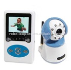 "2.4GHz 2.4"" TFT LCD Digital Wireless Day Night Baby Monitor Kit PAL"