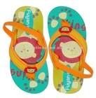 kids PE slipper