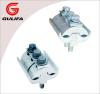 aluminium parallel groove clamp