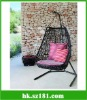 Comfortable patio furniture swing chair
