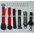 fabric zipper slider