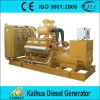 400KW China-made Diesel Genset