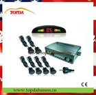 Auto Parking Sensor with on/off Buzzer LED Display