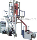 Double colour film blowing machine