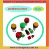 push button switch PBS14A,14B,14C 12 volt push button switch