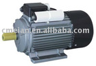 YL sreies 120V single-phase AC motor/single-phase induction motor