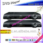 Promotion mini DVD Player