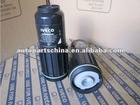 OIL Filter for IEVCO Trucks 2996416 504213799 504213801