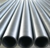 S31803 Duplex stainless steel pipe
