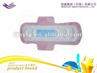 270mm,leak guard,cool feeling ladies sanitary pads