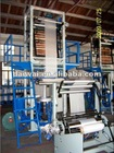 Plastic Film Extrusion Machine / Monolayer Blown Film Line Equipment