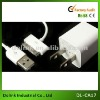 mains mobile phone charger mini square charger white color output 5V 500mA input 100V-240V
