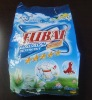 200g high quality Detergent powder