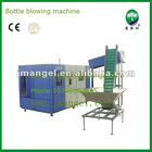 5 gallon bucket PET bottle mould blowing machine