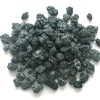 Calcined Petroleum Coke of Jiaqi Mineral