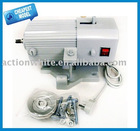 Clutch Motor For Sewing Machine