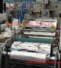 Sell Cast Film Extrusion line-plastic film machine
