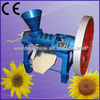 high quality small cold press machine with CE certificate