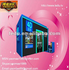 4D cinema simulator/4D cinema equipment/4D video game machine